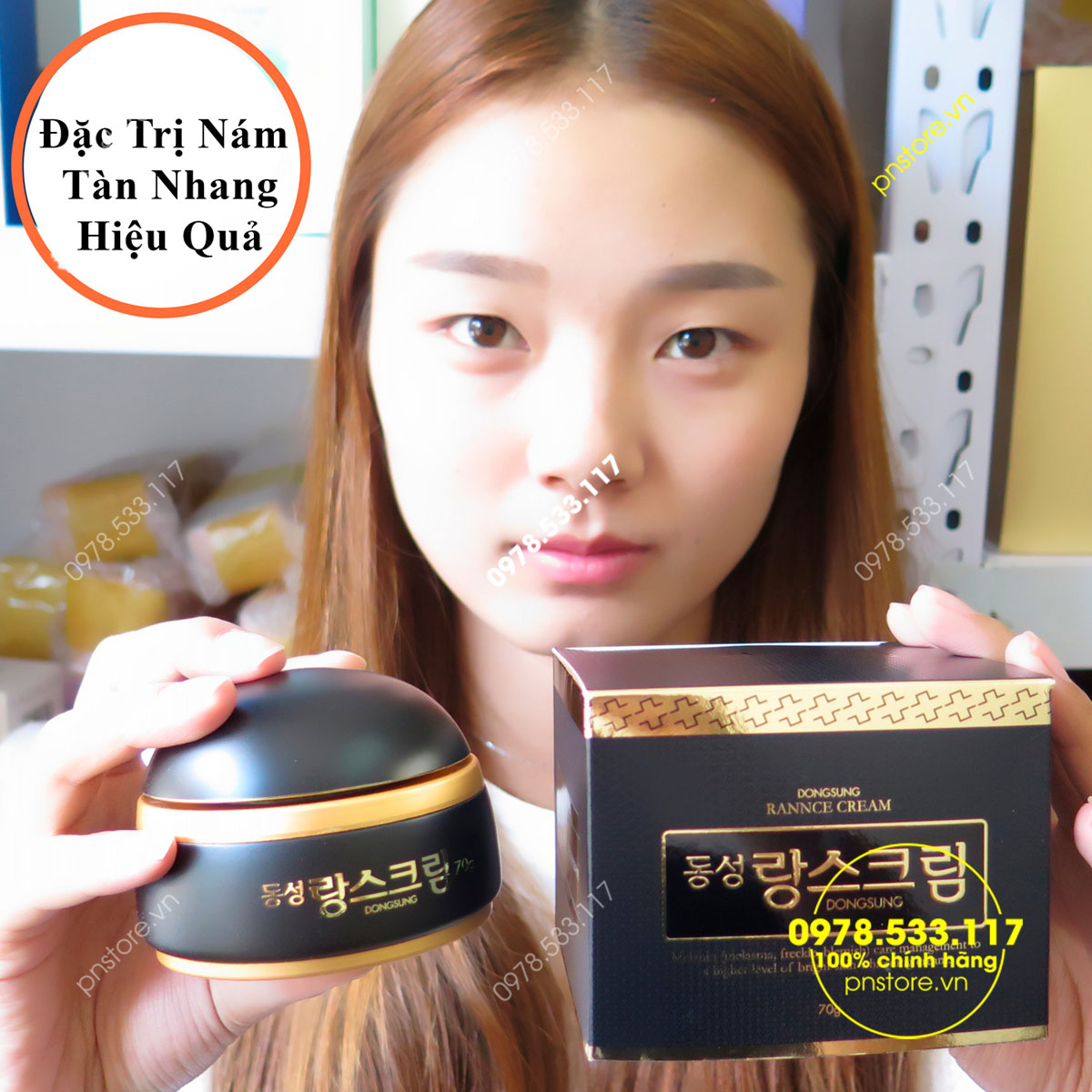 Kem Dongsung Rannce Cream trị nám và trắng da chính hãng Hàn Quốc
