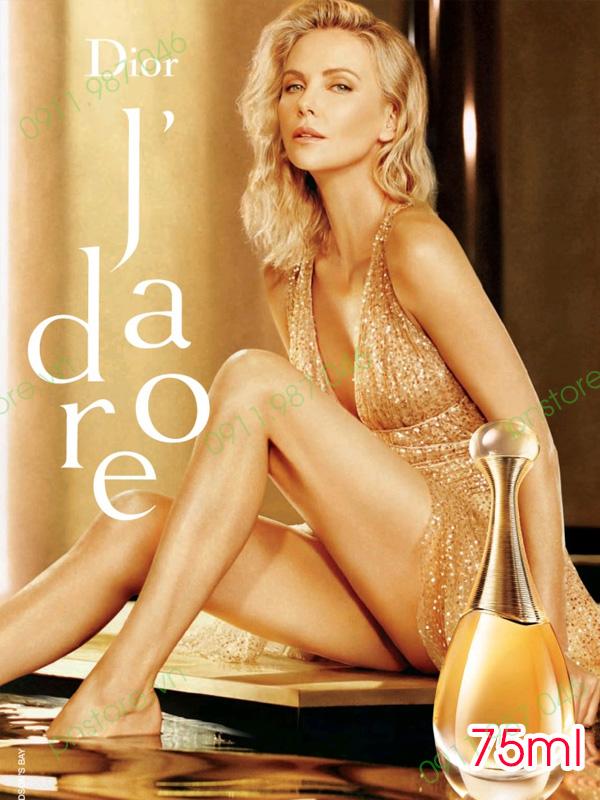 Nước hoa nữ Dior Jadore L'Absolu EDP 75ml chính hãng (Pháp) - pnstore.vn