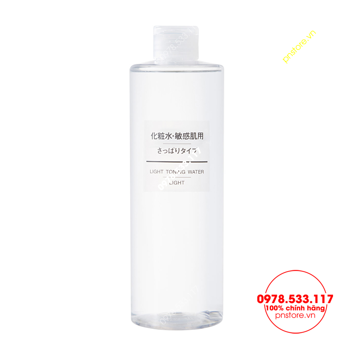 nuoc-hoa-hong-muji-light-toning-water-light-200ml-chinh-hang-nhat-ban